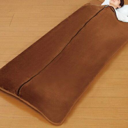 もこもこ毛布付きごろ寝長座布団 2枚組 インテリア・寝具・収納 寝具 毛布・ブランケットFL-1559 毛布 暖かい 寝袋 長い 包む 寝具 ごろ寝 ふかふか