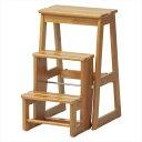 ステップチェア3段 木製踏み台 DIY・工具 はしご・作業台 踏み台STC3BRN 踏み台 ステップ 腰掛 椅子 キッチン作業台