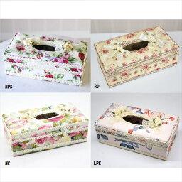 ST薔薇のティッシュBOX ボックスティッシュケースyts-2926 花柄 レース ティッシュ BOX ボックス 華やか エレガント 姫系
