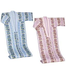 綿ガーゼ花柄かいまき 2色組 寝具 着る毛布FL-1615 かいまき 綿 花柄 着る布団 布団 冷え対策 冬布団 綿毛布 2色セット セット ピンク ブルー