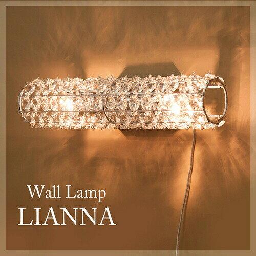 クリスタル 2灯 ウォールランプ LIANNA ライト・照明器具 壁掛け照明・ブラケットライトLIANNA-W2H クリスタル 2灯 ウォールランプ LIANNA 新築 リフォーム リフォーム リノベーション クリスタル エレガント アンティーク クラシカル リビング ダイニング LED 照明 電気