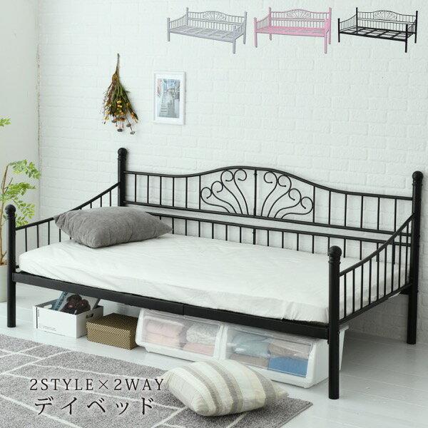 デイベッド (2STYLE&2WAY) ベッド ベッドフレームLNG-0002 デイベッドソファー 黒 白 ブラック ホワイト ピンク 204cm 105cm ベッドソファ