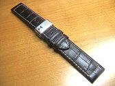 【HAMILTON】 【ハミルトン 時計ベルト】 【ハミルトン 時計バンド】 【優美堂】 カーキ ETO用 交換バンド 牛革 時計バンド 時計ベルト バタフライ バックル付き 21mm (こげ茶色)H600776107