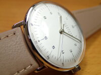 ユンハンス腕時計
