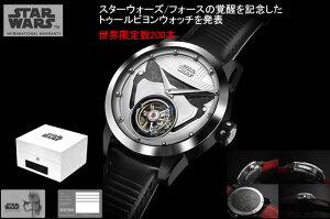 MEMORIGIN メモリジン 腕時計 スターウォーズ フォースの覚醒 キャプテン・ファズマ リミテッド マニュファクチュール トゥールビヨン ウォッチ