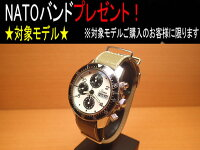 103.ST.OU腕時計
