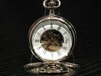 ポケットウォッチ懐中時計