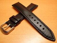 SINNジン腕時計バンドベルト