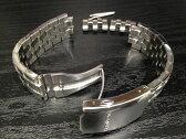 HAMILTON ハミルトン 時計 ベルト バンド カーキETO 専用 メタルブレスレット 21mm メタルバンド H605776102