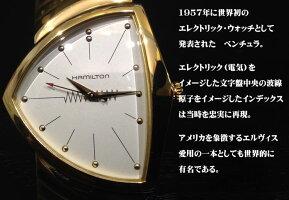 ハミルトン腕時計ベンチュラレディースHAMILTONVenturaH24211732