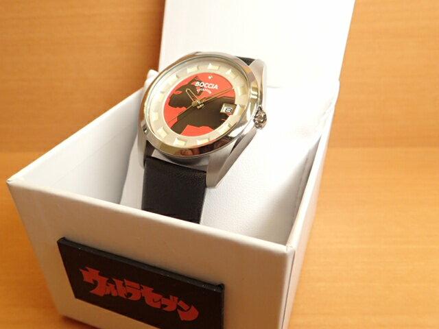 08bcdb693c ウルトラセブン 放送開始 TISSOT 愛知県 50年記念 腕時計 ウォッチ ...