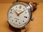 クエルボイソブリノス 腕時計 ヒストリアドール トラディション シルバーダイアル 正規商品 Ref.3195.1TR.S 世界限定本数は創業年の1882年にちなんで、各882本 【クエルボ・イ・ソブリノス】無金利分割も可能です。