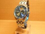 ハミルトン ジャズマスターオープンハート HAMILTON Jazzmaster Open Heart 機械式自動巻き H32705141 メンズ 腕時計 【送料無料】【正規輸入品】