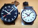 モンディーン ペアウォッチ 腕時計 クラシックシリーズ 40mm A660.30360.64SBG と 30mm A658.30323.11SBB優美堂のモンディーンはメーカー保証つきの正規商品です。