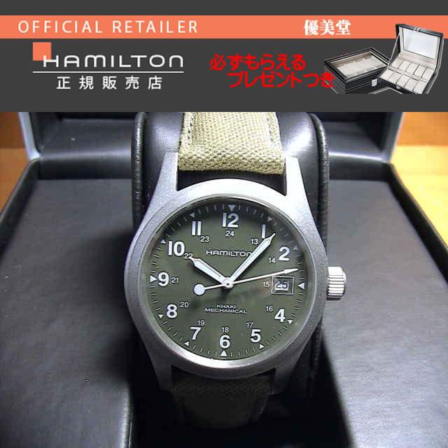 competitive price 2c486 6aa64 ハミルトン カーキ フィールド ティソ 愛知県 メカ 腕時計 38mm ...