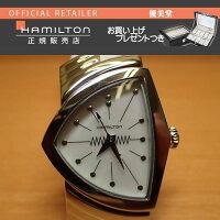 super popular b6ed6 67ea2 ハミルトン ベンチュラ 腕時計【 腕時計 限定☆ ティソ ...