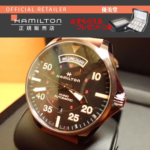 ハミルトン HAMILTON 腕時計 Khaki Pilot Day Date Auto カーキ パイロット デイデイト オート H64605531 メンズ 【正規輸入品】月々分割お支払でお求めください。