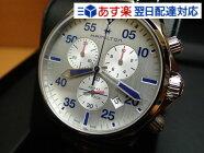 ハミルトンカーキパイロットクロノクォーツH76712151メンズHAMILTON腕時計KHAKIPILOTCHRONOQUARTZ【送料無料】【正規輸入品】月々分割お支払でお求めください。