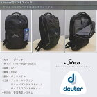 Sinn×deuterジンとドイターとのコラボドイター社製ビジネスバッグ