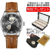 https://image.rakuten.co.jp/yuubido/cabinet/images50/20191228021.jpg