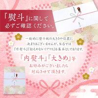 還暦祝い金婚式ゆうひ堂名前詩幸せ寿額Mサイズ筆文字フォント仕様(短納期対応)