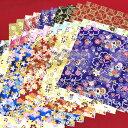 折り紙 大きい ゴールド・ラメ おりがみ 【希少サイズ 20×20cm30枚】折り紙 千代紙 友禅和紙 yuzen washi origami paper 計算