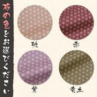 江戸小紋柄の生地(4色)