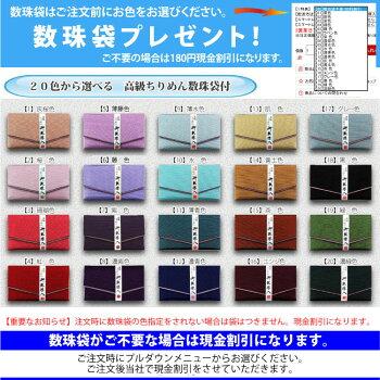 【紫水晶】8ミリ【女性用】【数珠】【念珠】【天然石】【パワーストーン】【送料無料】05P29Jul16