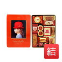 赤い帽子 オレンジボックス(12種26個入) 赤い帽子 ソートクッキー12種類 671g 6入数/箱の商品画像