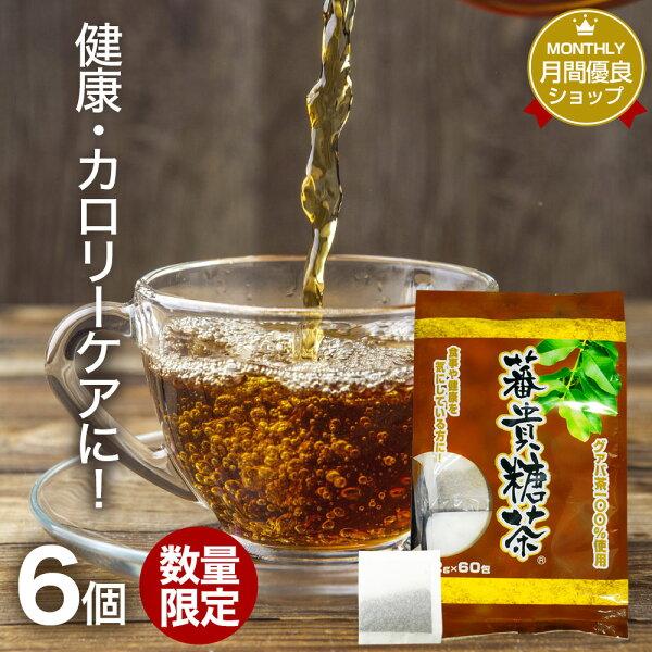訳あり 蕃貴糖茶2g×60包×6個セット賞味期限2022年2月以降|グァバグァバ茶グアバグアバ茶ガバ茶ガバちゃ茶葉ティーパック