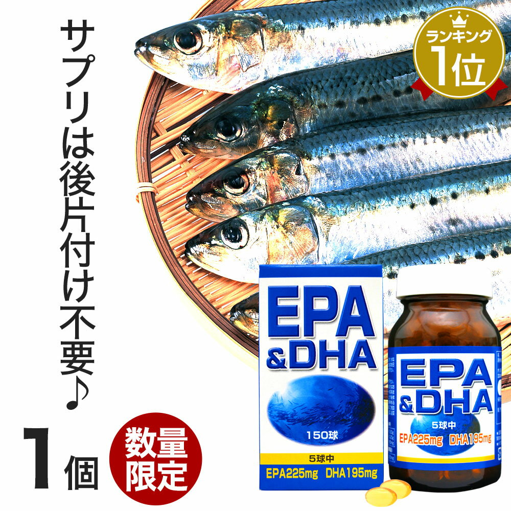 脂肪酸・オイル, DHA  EPADHA 150 30 202011 DHA DHA DHA EPA EPA 3 3 3 3 3 omega3