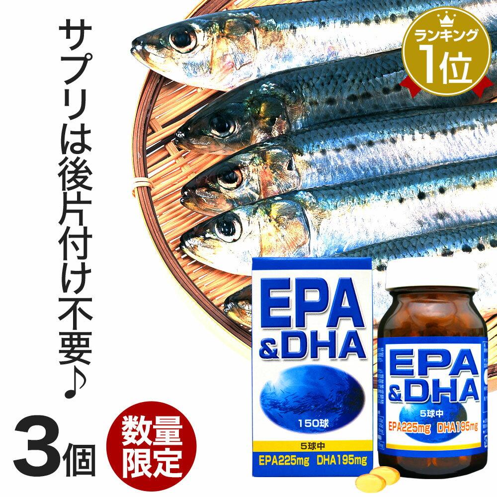 脂肪酸・オイル, DHA  EPADHA 1503 90 202010 DHA DHA EPA EPA 3 3 3 3 3 omega3