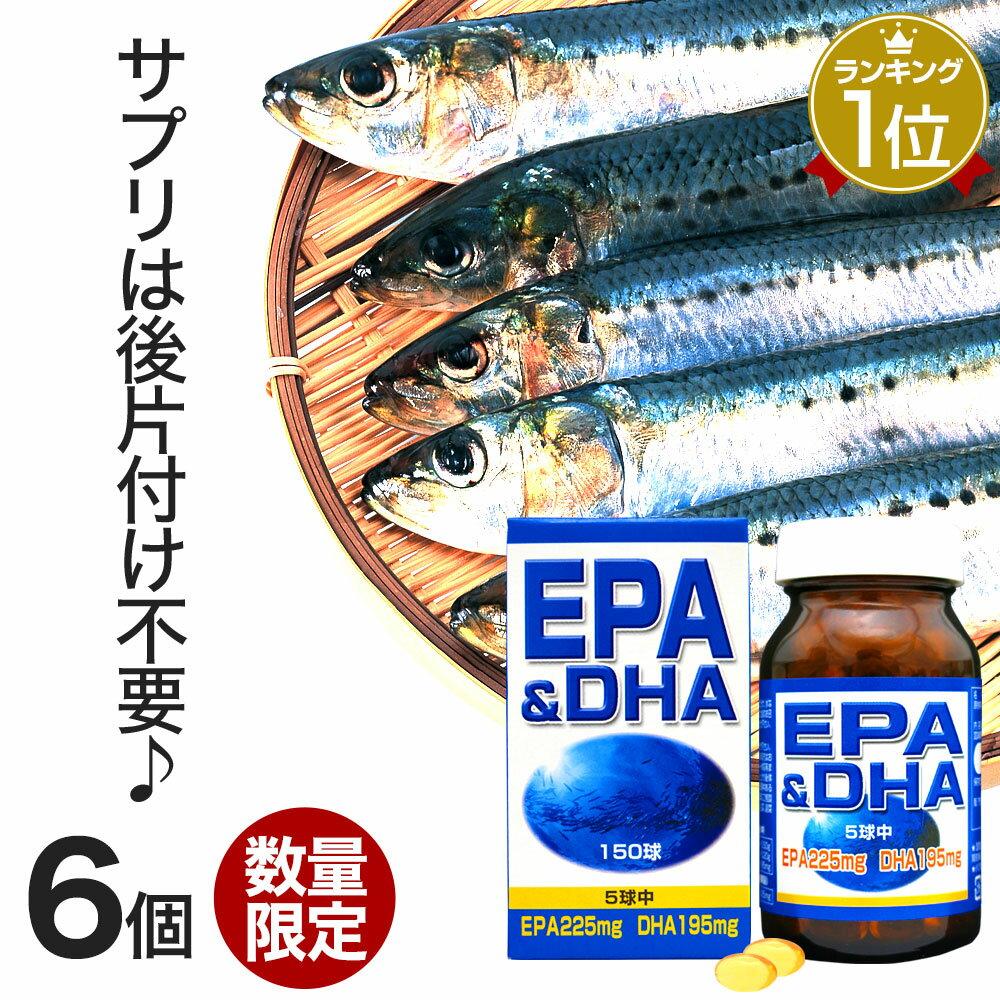 脂肪酸・オイル, DHA  EPADHA 1506 180 202010 DHA DHA EPA EPA 3 3 3 3 3 omega3
