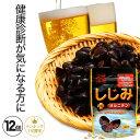 しじみ サプリメント オルニチン 160粒×12個セット 約...
