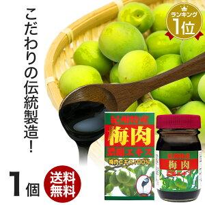紀州 梅肉エキス (90g)