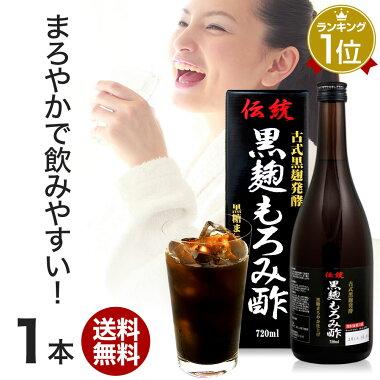 伝統黒麹もろみ酢