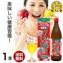 りんご酢バーモント900 900ml 送料無料 宅配便 | ...