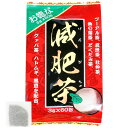 【訳あり】 お徳な減肥茶 3g×60包 賞味期限2020年12月以降 送料無料 宅配便 | 減肥茶 ……