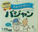 バジャン1.2kg×12個★活性剤不使用★洗濯用洗浄剤 (消費税10%)