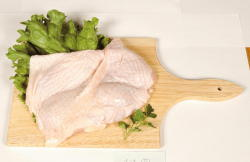 ■ありたどり「もも肉」300g(冷凍)
