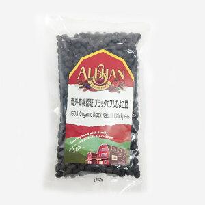 有機黒ひよこ豆
