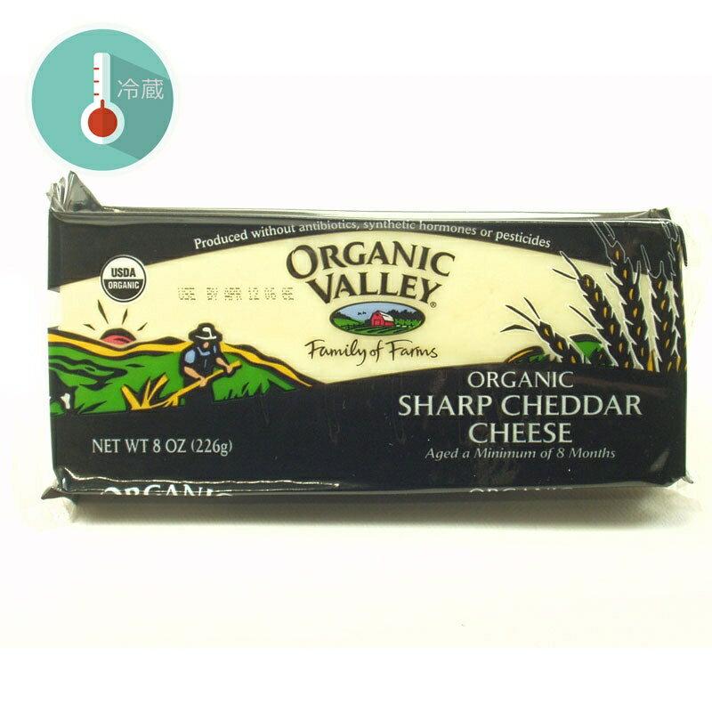 Organic Valley『シャープチェダー』