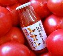 トマトジュースで美しく健康にトマトジュース●健康のためなら(無農薬・無添加)わっ!あま~...