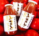 トマトジュース送料無料(地域限定:下記参照)お一人様1回限り,1配送先,2セットまで健康と美容をサポート(無農薬・無添加)北海道産・濃厚激甘完熟トマトジュース(無塩)160ml×3本
