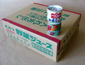蔬菜汁免费日本全国范围内没有光蔬菜汁 (无盐) 190 g × 90 罐