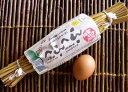●お試し価格目からウロコが落ちる(無農薬・無添加)「特選」天然わら納豆「ふくふく」100g