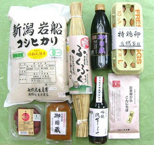 送料無料和食福袋理想の昔懐かしい安全美味・和食美食セット