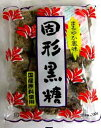 沖縄・鹿児島(奄美産)固形黒糖 300g