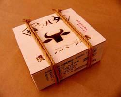 無添加天然バター●横市フローマジュ舎無添加天然バター180g(冷蔵&冷凍可能)