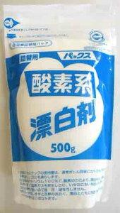 パックス酸素系漂白剤(詰替用) 500g